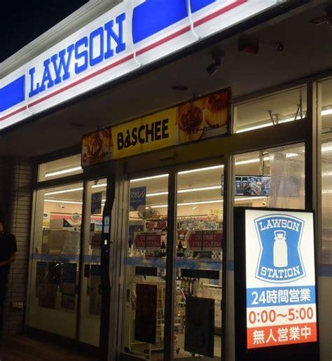 ローソン 店舗 検索