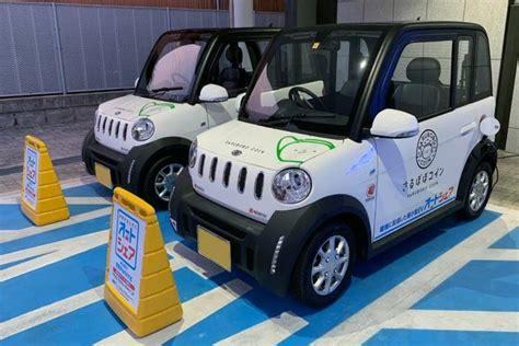 出光 電気 自動車