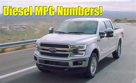 2018 Ford F-150 Diesel Mpg Rating Are Here