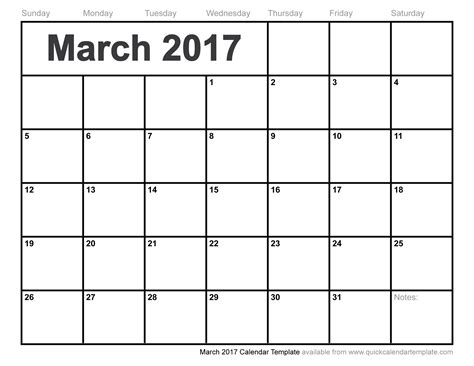 march 2017 calendar template march 2017 calendar template