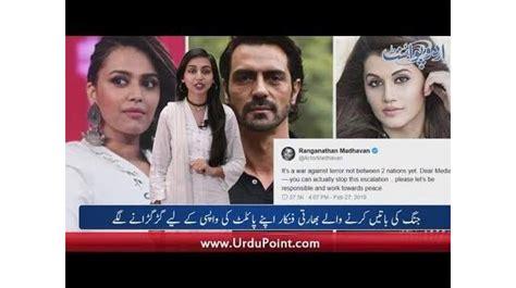 Bollywood Stars Ask Pakistan To Return Their Pilot ...