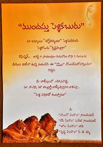 marriage quotes in telugu images image quotes at relatablycom With marriage quotes wedding invitations telugu
