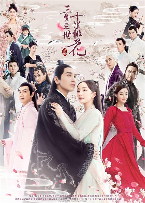 Bibimbap Dramas: Eternal Love. El fenómeno chino del año.
