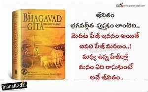 Best Thoughts From Bhagavad Gita in Telugu-Most Successful ...