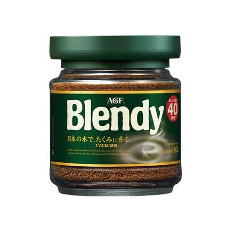 Special price ₹3,389.83 mrp : AGF Maxim Luxury Blendy Coffee Powder 100g - EzyMart Singapore