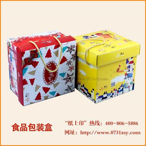 长沙零食包装盒制作厂家_食品包装盒_长沙纸上印包装印刷厂(公司)