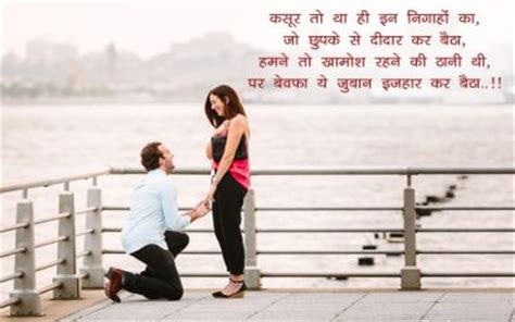 love sms shayari status quotes wishes msg