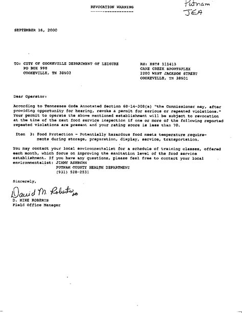 warning letter  printable documents