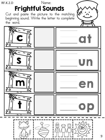 halloween literacy worksheets  prep kindergarten