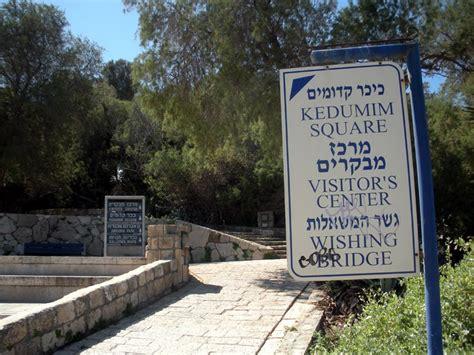 promenade aviv tel jaffa walking center sign israel visitors bumgardner mediterranean wendy sea