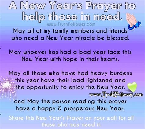 best prayers for welcoming a new year a new year s prayer to help those in need