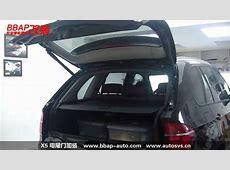 the first BMW X5 auto tailgate retrofitting in China wmv