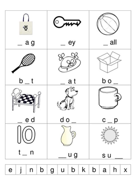 missing letter worksheet by lynellie teaching resources