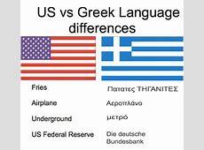 The best greece memes Memedroid