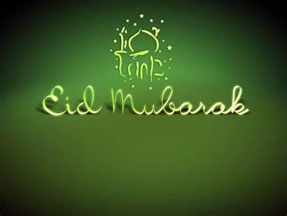 Eid Mubarak Ramzan Adha Ul Wishes Happy