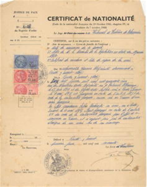bureau de nationalit fran aise application form formulaire de demande de nationalité