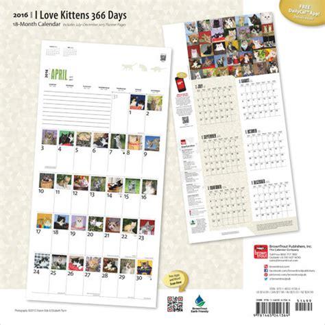 kittens calendars ukpostersabposterscom