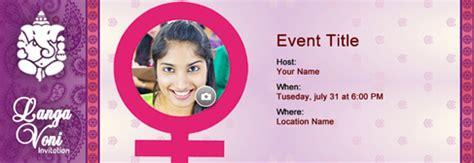 voni  saree invitation  indias   tool