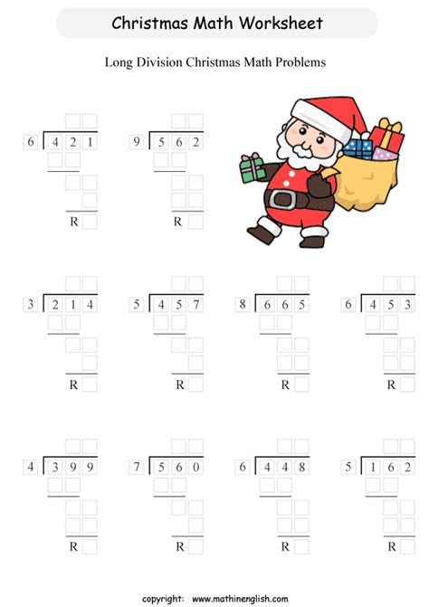 division holiday worksheets printable division activity for 4th graders