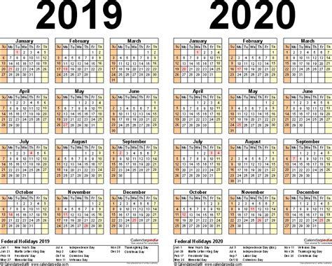 calendar printable jazz gear