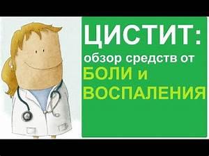 Доктор мясников о лечении простатита