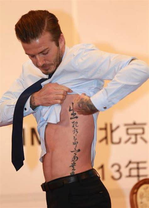 celebrity tattoos  inspire     inking