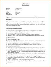 Dental Assistant Duties For Resume by Resume Objective 2017 2018 Cars Reviews