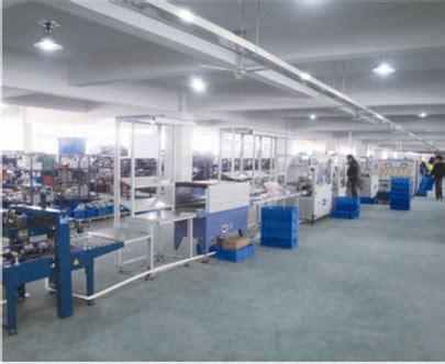China Miniature Circuit Breaker Lean Production Line Mcb