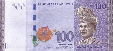 100 Malaysian Ringgit Note 4th Series