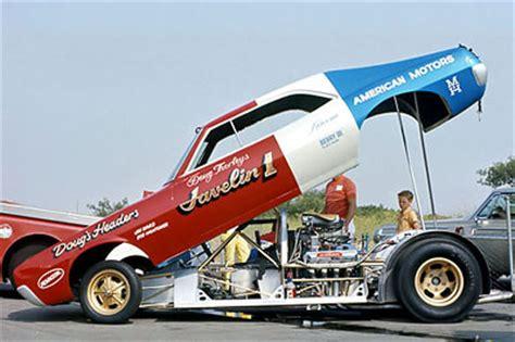 drag racing list amc funny cars in photos