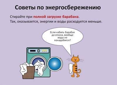 Сколько электроэнергии потребляют бытовые приборы?. Обсуждение на LiveInternet Российский Сервис ОнлайнДневников