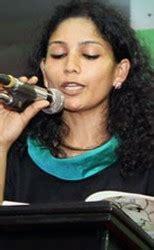 sangeetha sreenivasan author  acid