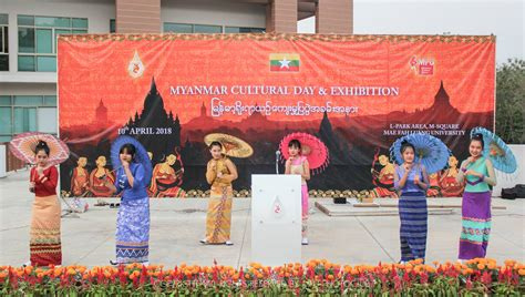 Myanmar Cultural Day and Exhibition 2018 | Mae Fah Luang ...