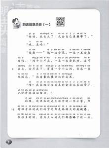Chinese Oral Exam Guide For Gce  U0026 39 O U0026 39  Level  2e   U4e2d U5b66 U53e3 U8bd5 U7cbe U7f16  Uff08 U7b2c U4e8c U7248