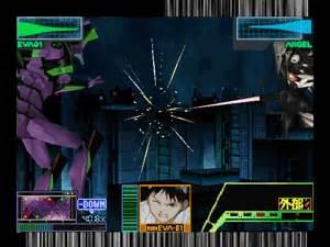 Blast From Japan Neon Genesis Evangelion N64 Nintendo