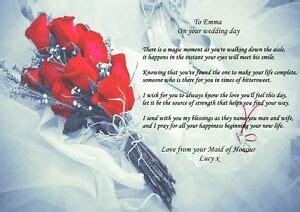 poem  maid  honour   friend   wedding