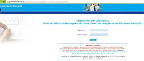 banque populaire si鑒e fraude en ligne à l 39 encontre de la banque populaire undernews