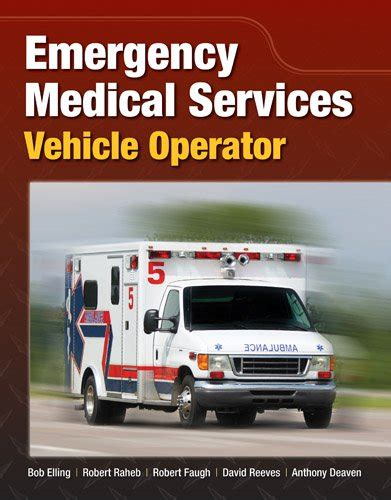 Cheapest Copy Of Emergency Medical Services Vehicle