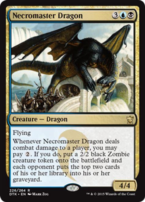 sealed deck generator dragons of tarkir dragons of tarkir deck generator