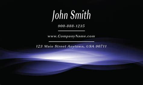 blue smoke shop business card design