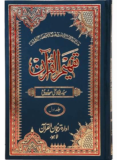 Ul Tafheem Vols Quran Urdu Tafseer Abul