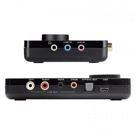 Creative SB X-FI Sorround Pro V3 5.1 (70SB109500008)