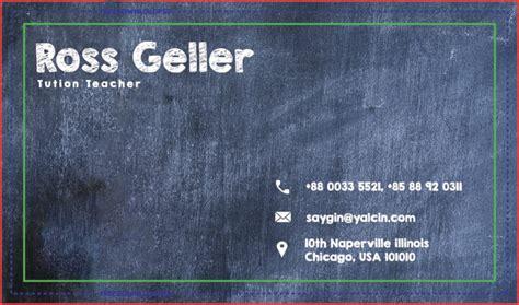 tutor business card psd template freedownloadpsdcom