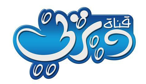 Disney Channel Logo   www.imgkid.com - The Image Kid Has It!