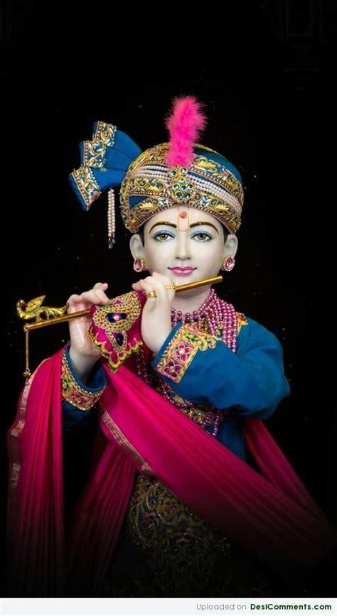 Jay Shree Krishna   DesiComments.com