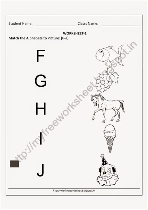 activities for kindergarten matching worksheets