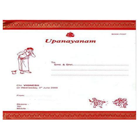 anniversary single fold insert upanayanam invitation card