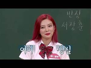 Red Velvet Joy - Why does everyone tease me? - YouTube