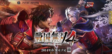 samurai warriors   dragonwarrior ht  deviantart