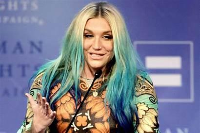Kesha Award Visibility Rights Human Drunk Campaign